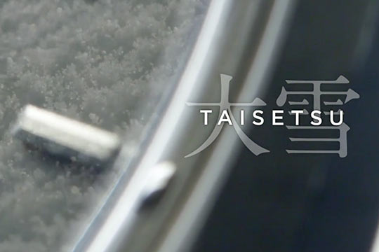 Taisetsu Watch Dial